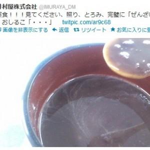 「あずきバーを温めたら間違いなくぜんざい」 井村屋のTwitter公式アカウントさんに聞いた