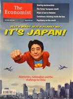 「あれは鳥? それとも飛行機? いや、日本だ」・・英エコノミスト誌がアベノミクス絶賛、「政治不信の国に衝撃を与えている」と
