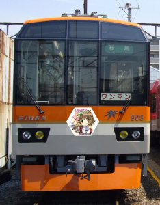 京都 叡山電鉄 8月9日(木)より「まんがタイムきらら」と「きらら号」とのコラボヘッドマーク車両を運行