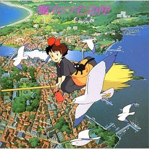 『天空の城ラピュタ』『魔女の宅急便』オリコン週間DVDランキング通算500週ランクイン、両作同時達成