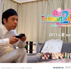 4年半の歴史に幕 ToHeart2『ささら、まーりゃんの生徒会会長ラジオ』231回放送