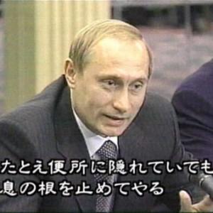 ロシアの「プーチン大統領」アクションフィギュア発売決定