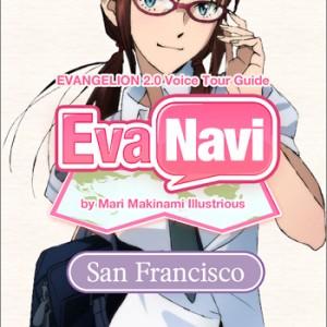 マリと一緒にサンフランシスコを観光!『ヱヴァンゲリヲン新劇場版』音声ガイドアプリ「EvaNavi SF」米App Storeよりリリース