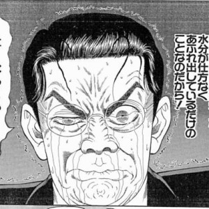 小林よしのり(58) 宮澤佐江のSNH48移籍に 「あんなに性格のいい子が、性悪な利己主義の中国人と仲良くやっていけるだろうか」