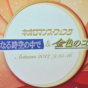 PSP「下天の華」 2013年発売予定 主人公は女忍者
