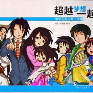 【中国BBS】日本と中国のアニメはどれくらいの差があるのか?