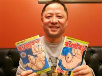 「キン肉マン」入手困難だったコミックス1~36巻リメイク表紙で復刻 「王位争奪編」まで