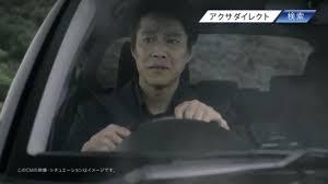 【朗報】堤真一さん、立て籠り犯を説得するため和歌山へ