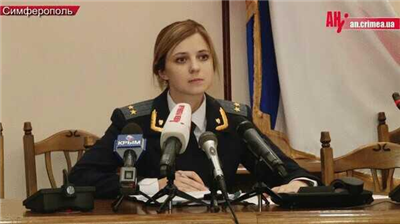 【国際】クリミアの新検事長のナタリアさんが「美人すぎる」と話題に!「踏まれたい」「リプニツカヤに似ている」の声