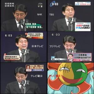 テレビ東京、アニメに強い理由を自ら語る