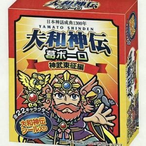 「ビックリマンチョコ風」古事記の神々シールに 奈良で菓子限定販売