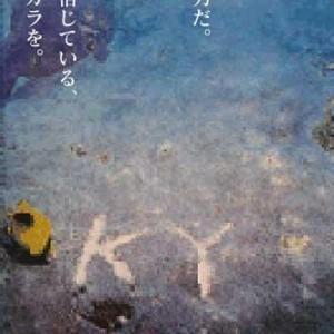 「サンゴ破壊犯」オニヒトデを1度に500匹駆除 画期的な新手法を発見