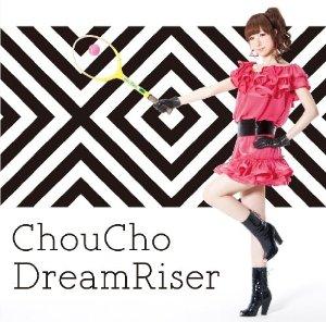 ChouChoが歌う『ガールズ&パンツァー』OPテーマ「DreamRiser」が10月24日にリリース
