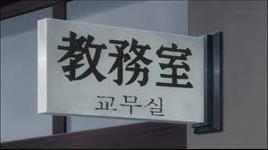 海外への外注増加で日本アニメは空洞化するか?