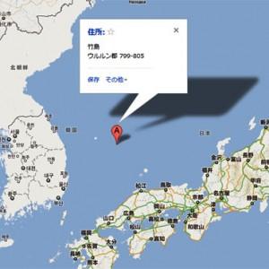 韓国団体、竹島表記でグーグルとアップルに365日連続抗議