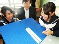 セーラー服の生物学者。女子中学生がダンゴムシの謎を解明