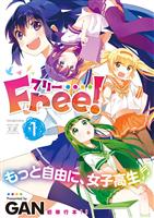 まんがタイムきららMAX内にて連載中の4コマ漫画「Free!」、暫くの間休載へ