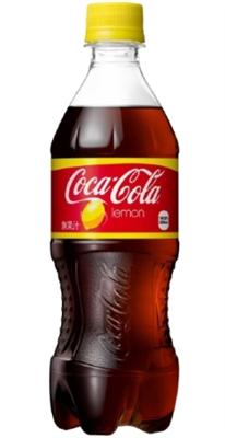 【話題】もう買った?「コカ・コーラレモン」が9年ぶりに復活、セブン限定で販売中