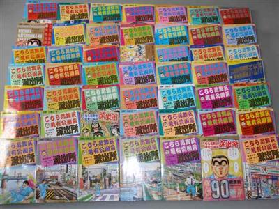 【話題】100巻超えは11作! 日本のご長寿マンガはなぜ続く?