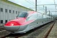 秋田新幹線とかいう鈍行列車
