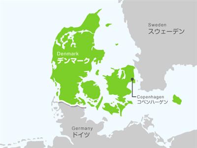 デンマークで思い浮かべるもの