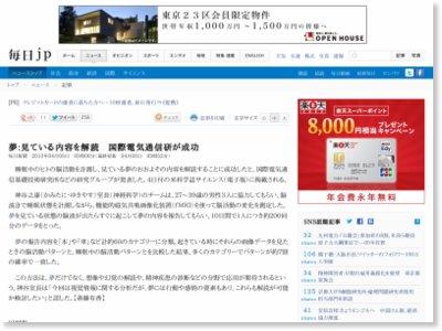 http://mainichi.jp/select/news/20130405k0000m040104000c.html