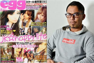【経済】「egg」休刊へ ギャル雑誌の相次ぐ休刊に衝撃走る
