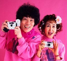 【社会】派手なピンクの服装を「きちがいピンク」 この言葉の使用は「不適切」なのだろうか