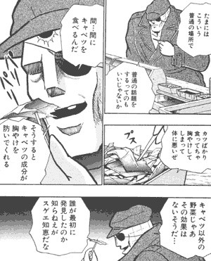 ワイ23歳「天ぷらはアカン・・・見てるだけで胃がもたれるわ」