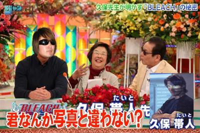 久保先生がBLEACHの秘密を明かしてる画像を下さい!