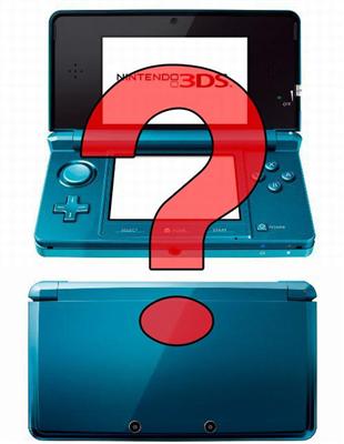 【ハード】任天堂が次世代携帯ゲーム機を開発か? コードネームは『FUSION DS』