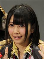 SKE48秦佐和子、3月いっぱいで卒業 4月から声優学校へ