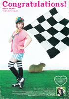 日テレ「ベストアーティスト2012」にMr.Children、きゃりーぱみゅぱみゅ、Perfume、金爆ら30組