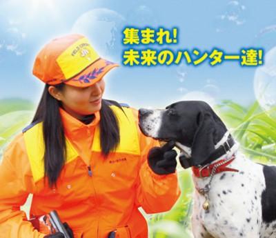 【社会】イノシシ10頭と遭遇、女性がおなかをかまれ軽傷 神戸・東灘