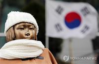 日本大使館前の慰安婦少女の口にタバコ、パンツにお金を挟んだコラ画像出回る・・日本ネチズンの仕業と憤激