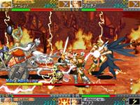 PS3「ダンジョンズ&ドラゴンズ -ミスタラ英雄戦記-」 8月22日発売決定 ゲーメストムック復刻版、サントラCDなどが同梱