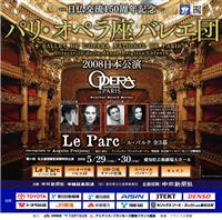 「オペラで延命」にイグ・ノーベル医学賞 日本人、7年連続