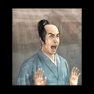 【文化】本能寺直前の光秀重臣の書状発見