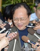 「ホラ吹き」森口尚史氏にバラエティー番組スタッフが関心示し出演オファー