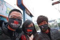 反日マスク大流行