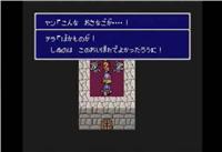 ゲームで一番感動したイベント「MOTHER2:エンドロール」「聖剣伝説:しゃべらない主人公が一言喋る」