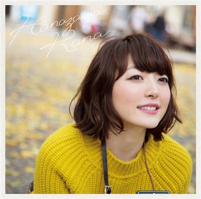 【声優】花澤香菜、女性限定イベント「かなまつり」開催へ アルバム「25」発売記念