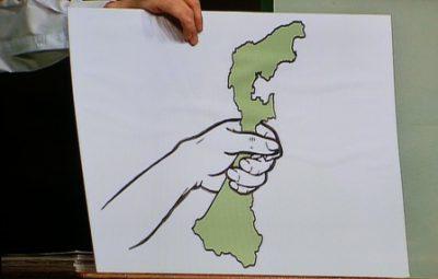 石川県について知っていること