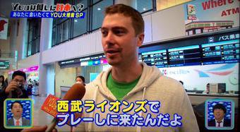 「YOUは何しに日本へ?」「私は日本人です」