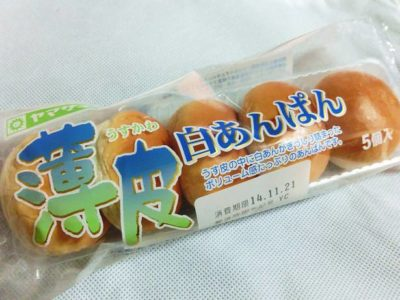 菓子パンが好きすぎィ!