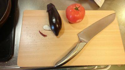 茄子のスパゲッティ作るで