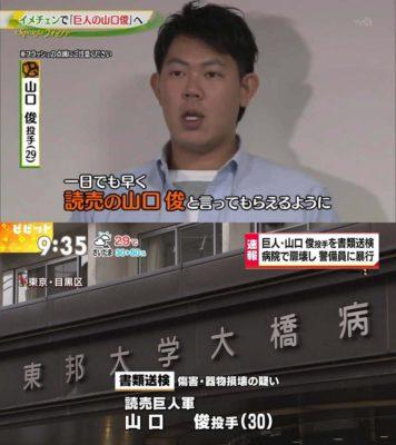 阪神→虎の〇〇 横浜→ハマの〇〇
