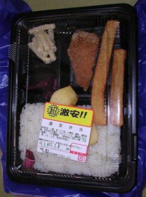 上司「弁当買ってこい。安いやつな」彡(^)(^)「おかのした」