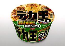 上司「夜勤明けやけどカップ麺食いたい」彡(゚)(゚)「!!」