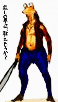 彡(゚)(゚)「殺しの拳法おしえたろか」